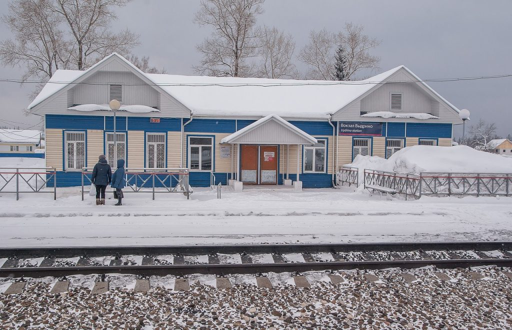 Tips for taking the Trans-Mongolian Railway across Russia.